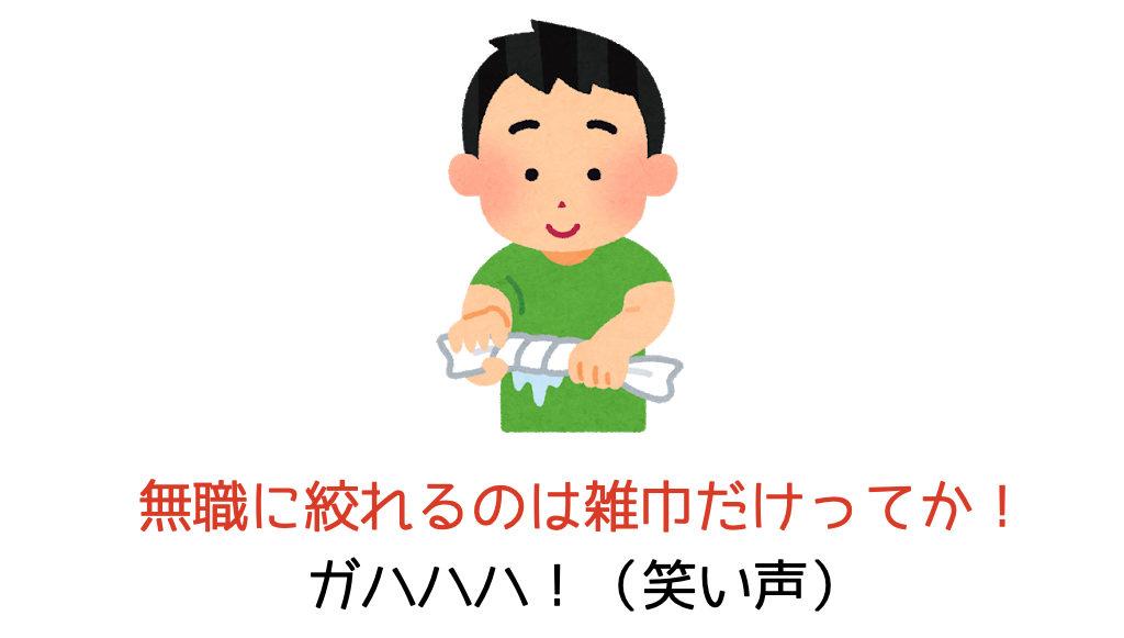 中級者 オンラインカジノ